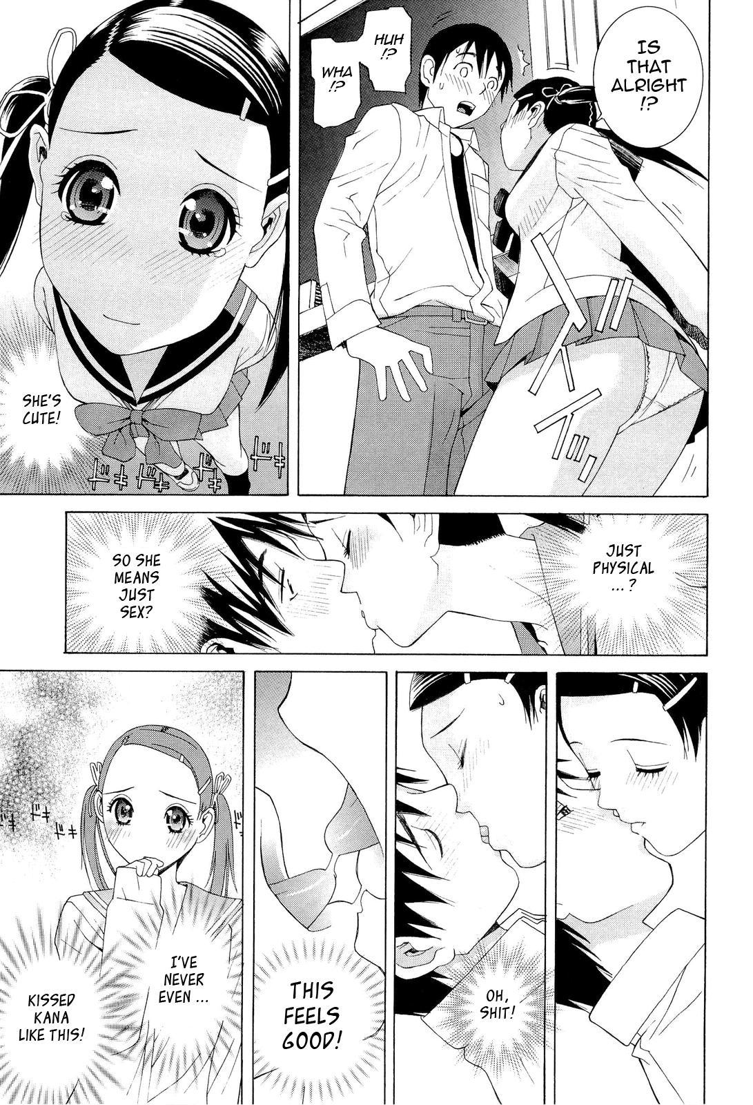 [Shinobu Tanei] Ane ♡ Imouto Love | Big-Sis Lil-Sis Love [English] {Tadanohito} 125