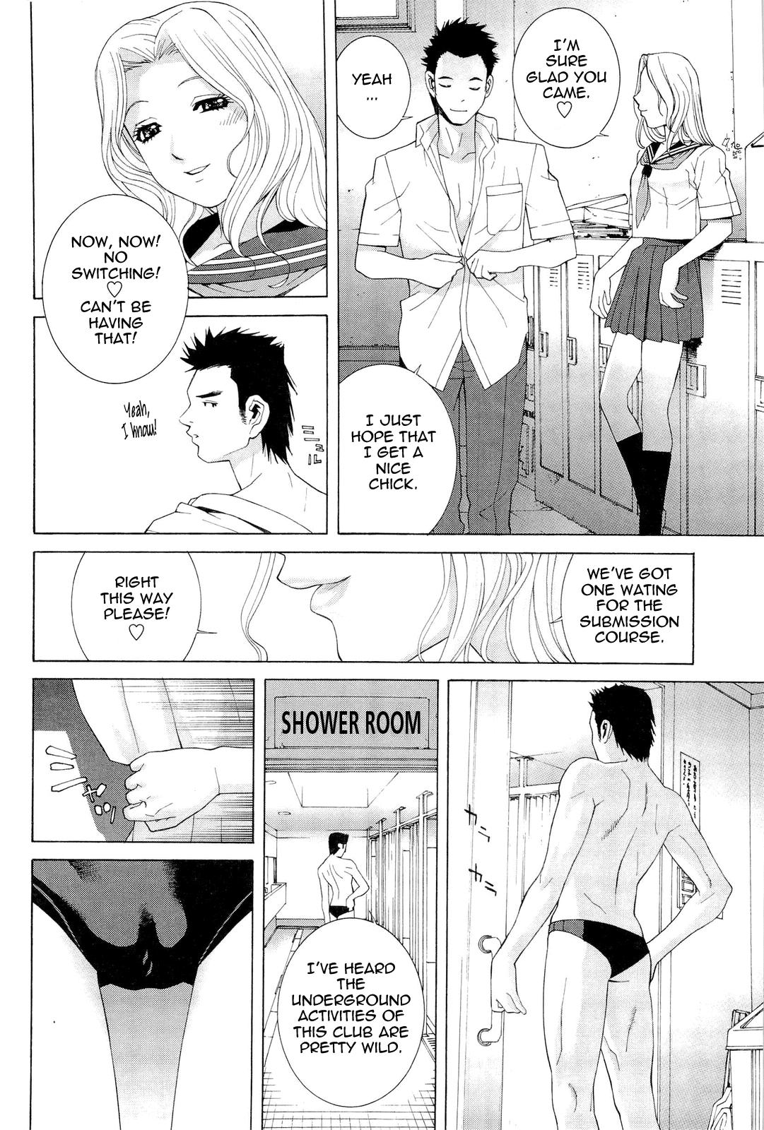 [Shinobu Tanei] Ane ♡ Imouto Love | Big-Sis Lil-Sis Love [English] {Tadanohito} 184