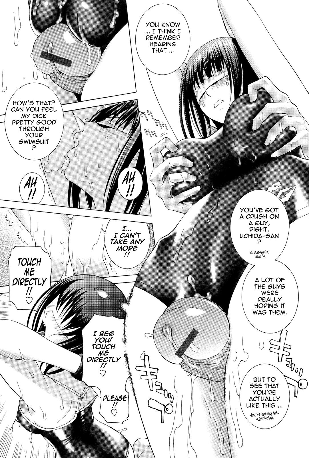 [Shinobu Tanei] Ane ♡ Imouto Love | Big-Sis Lil-Sis Love [English] {Tadanohito} 191