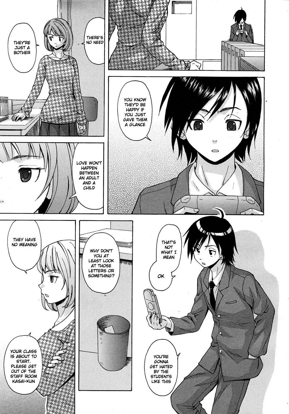 Sensei wo Mitekudasai   Sense of Values of Wine 9