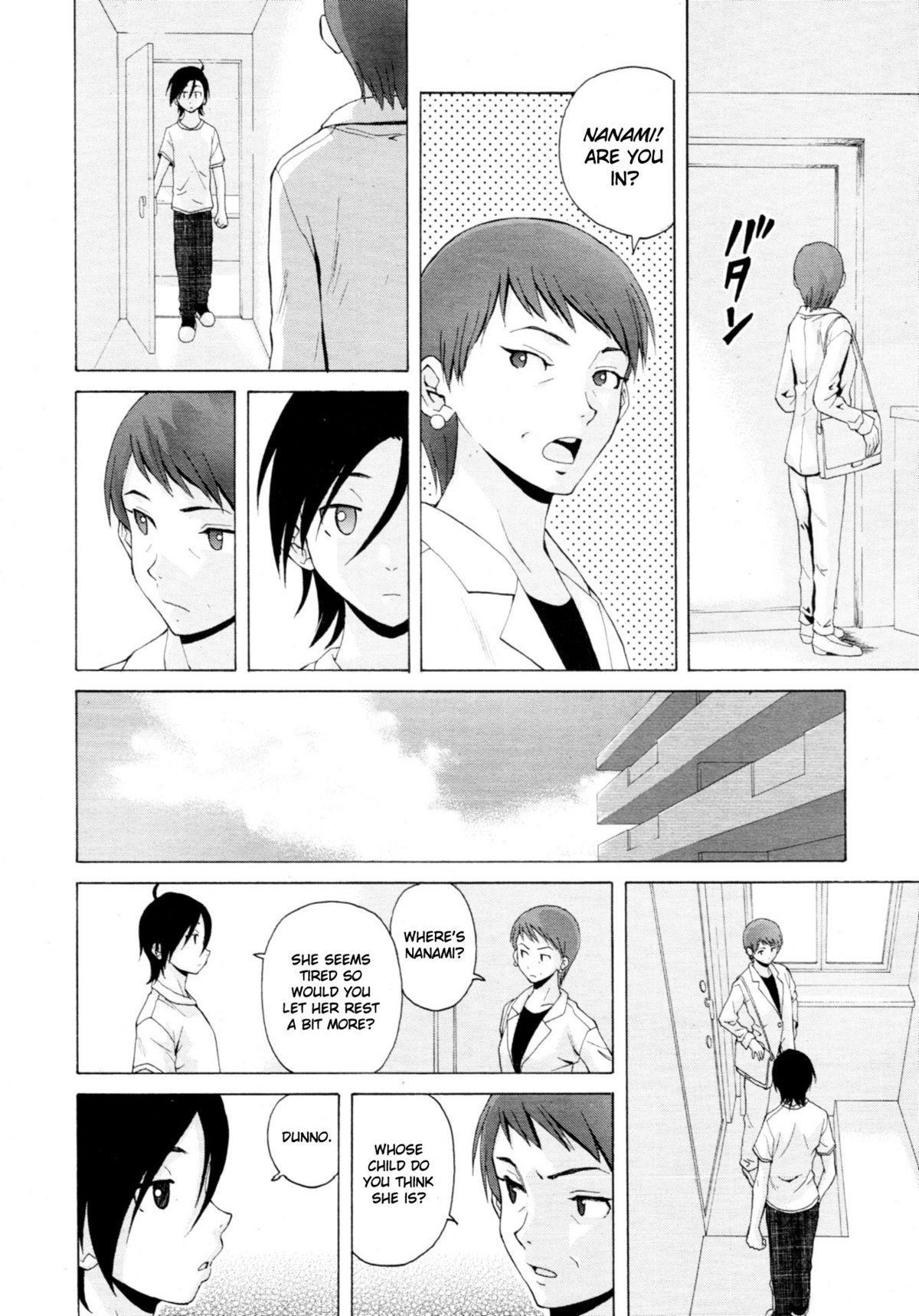 Sensei wo Mitekudasai   Sense of Values of Wine 173