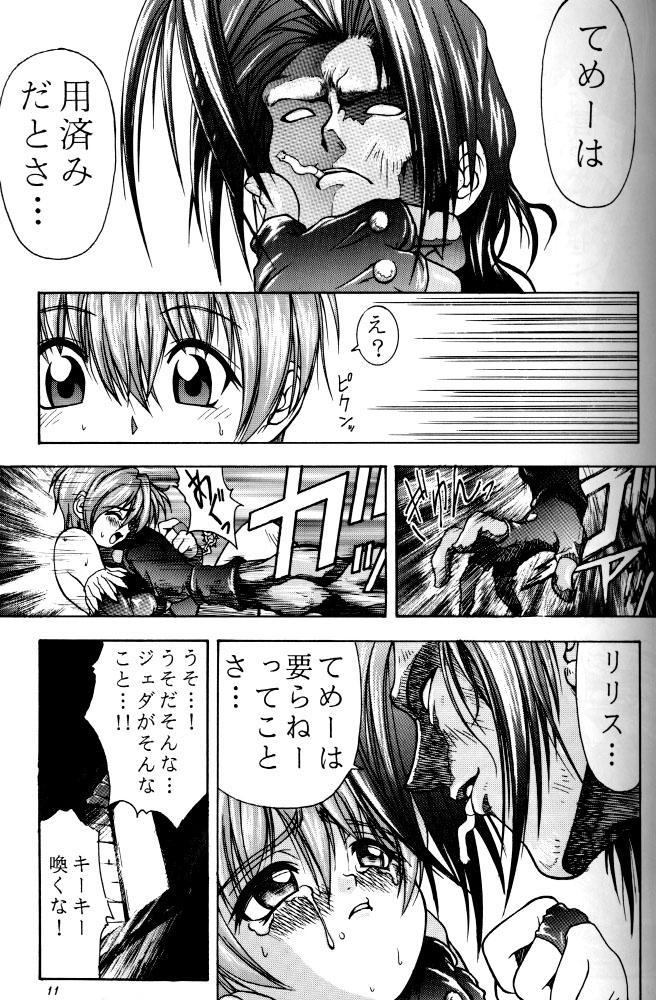 Kiba to Tsubasa 9