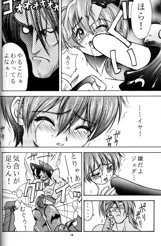 Kiba to Tsubasa 12