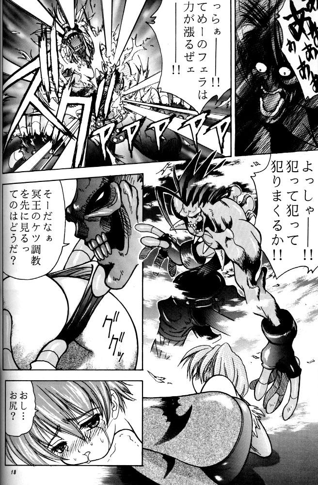Kiba to Tsubasa 15
