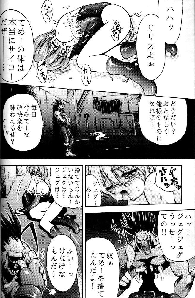 Kiba to Tsubasa 21