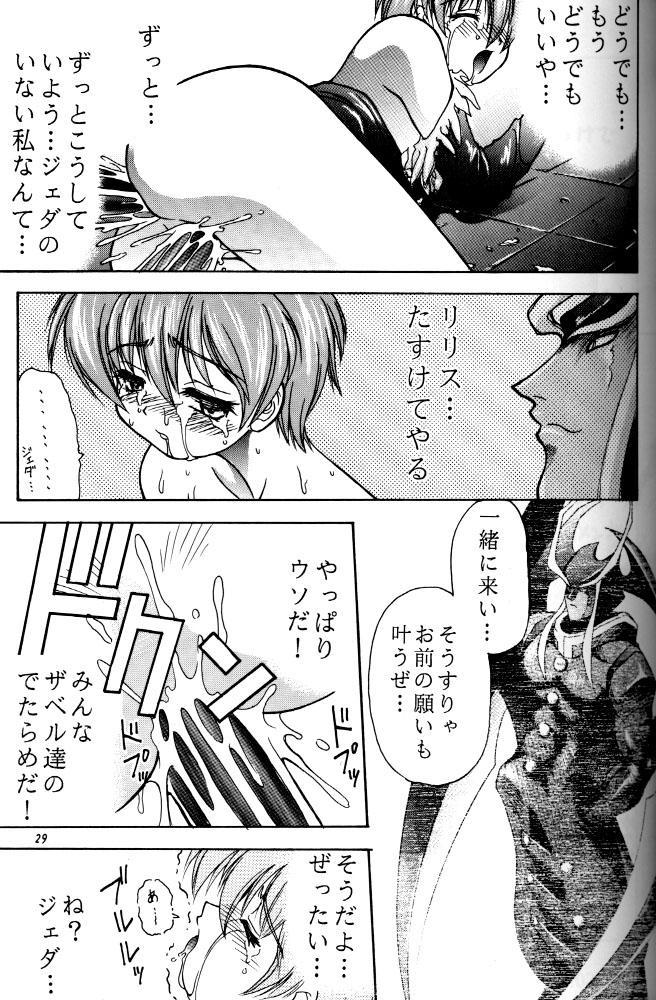 Kiba to Tsubasa 26