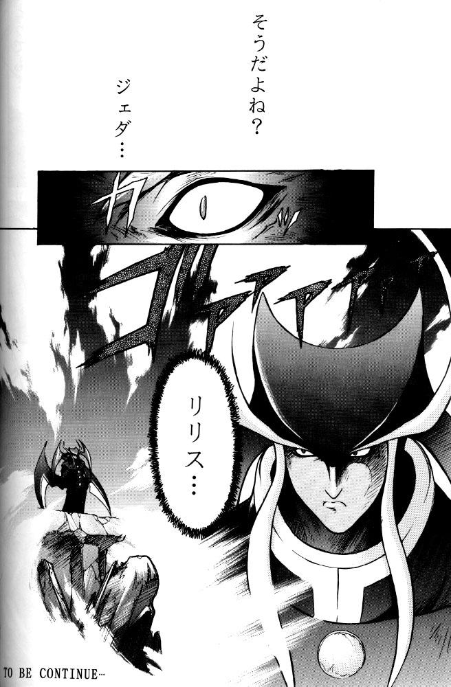 Kiba to Tsubasa 27