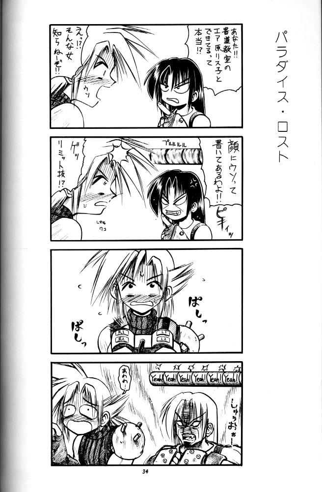 Kiba to Tsubasa 31