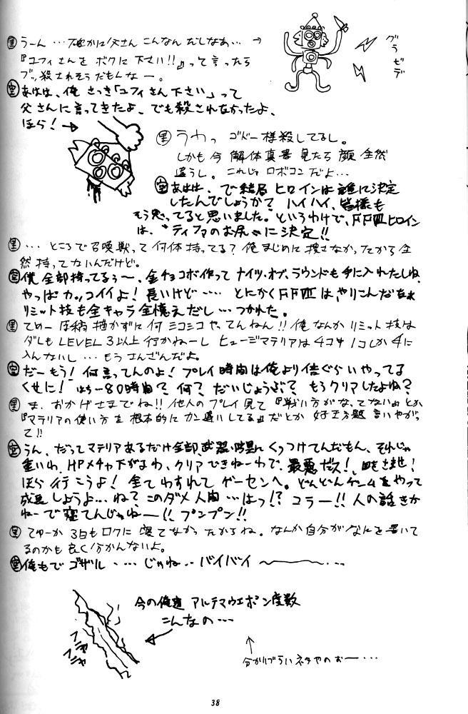 Kiba to Tsubasa 35