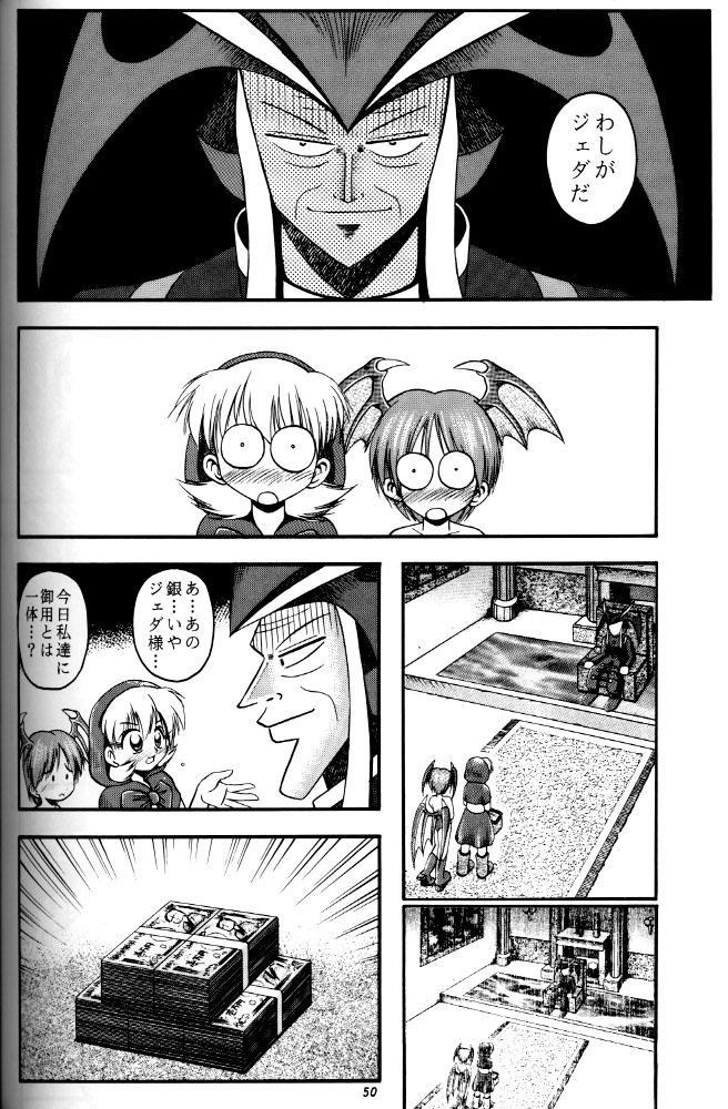 Kiba to Tsubasa 47