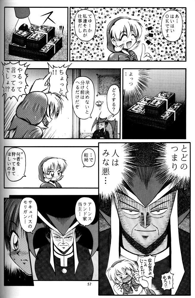 Kiba to Tsubasa 49