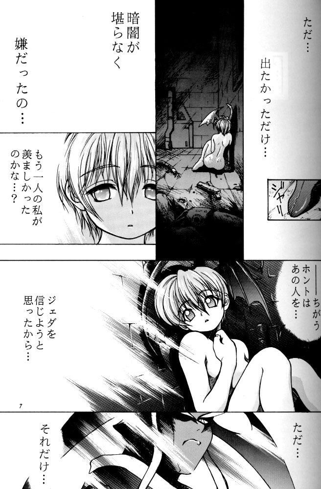 Kiba to Tsubasa 5