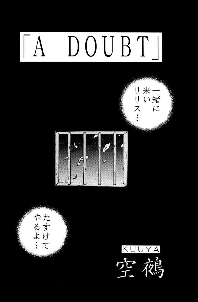 Kiba to Tsubasa 6