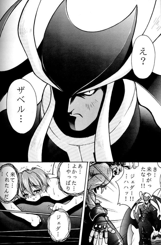Kiba to Tsubasa 76