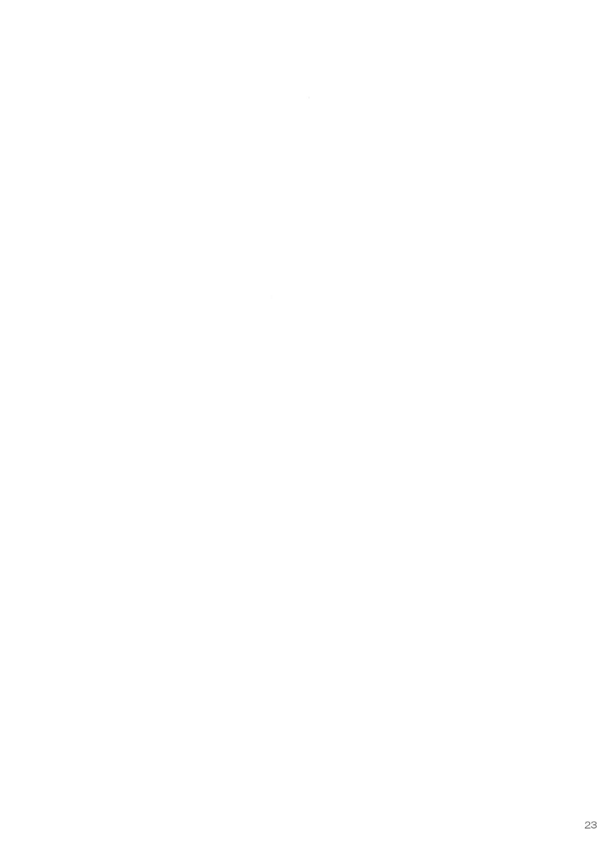 [Mugen@WORKS (Akiduki Akina)] Kongou Icha Colle - KON-COLLE 02 (Kantai Collection -KanColle-) [English] [Facedesk] [Digital] 22