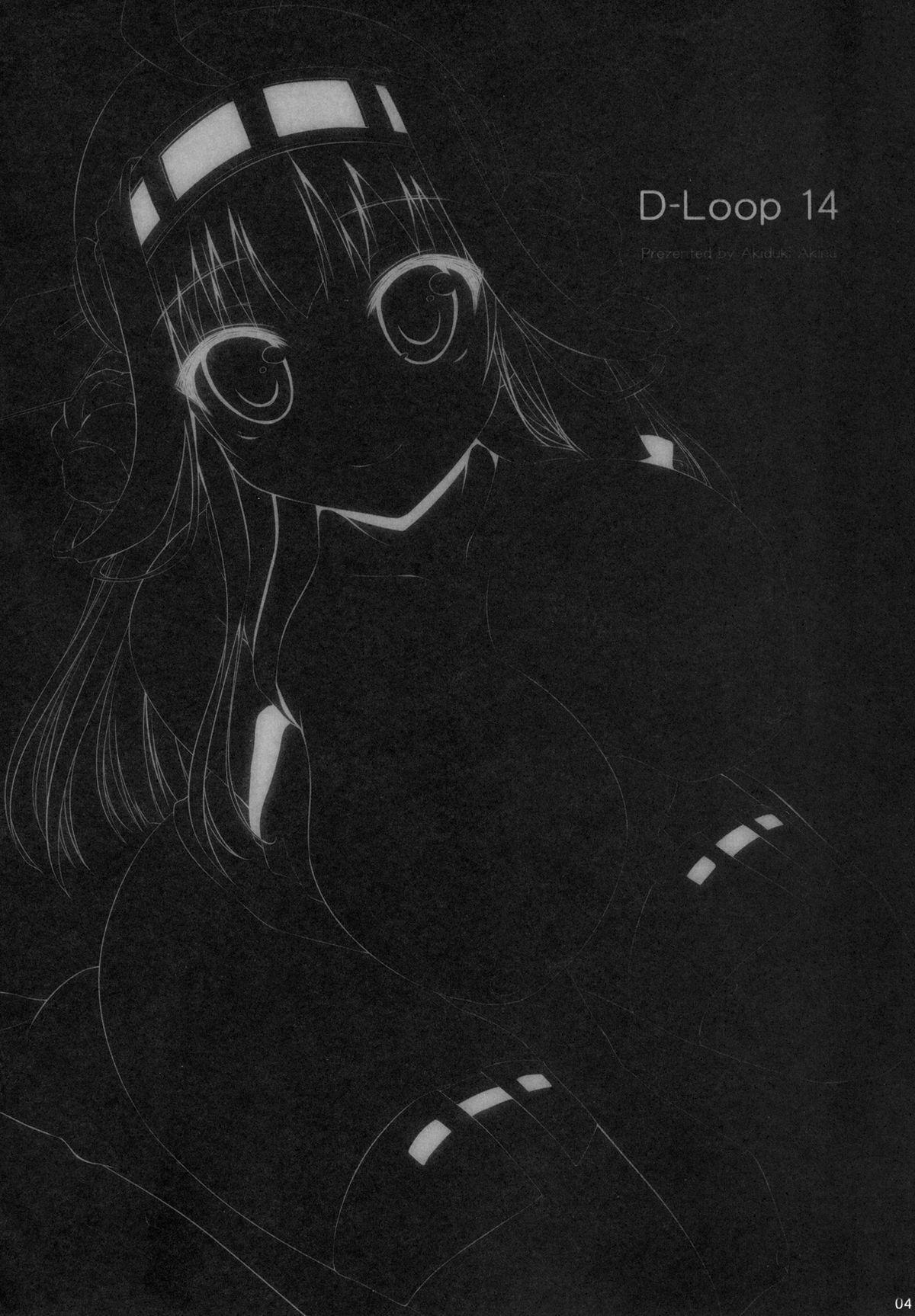 [Mugen@WORKS (Akiduki Akina)] Kongou Icha Colle - KON-COLLE 02 (Kantai Collection -KanColle-) [English] [Facedesk] [Digital] 3