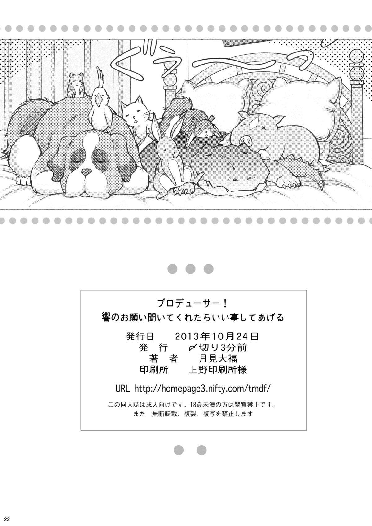 Producer! Hibiki no Onegai Kiitekuretara Iikoto Shiteageru 20