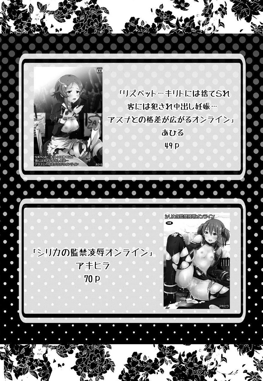 Sword Art Anthology 3