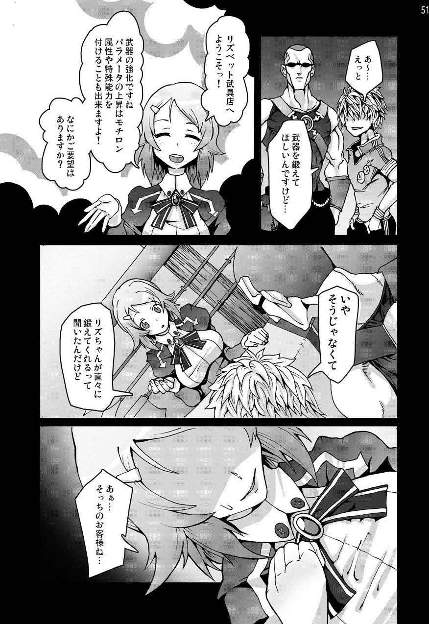 Sword Art Anthology 49