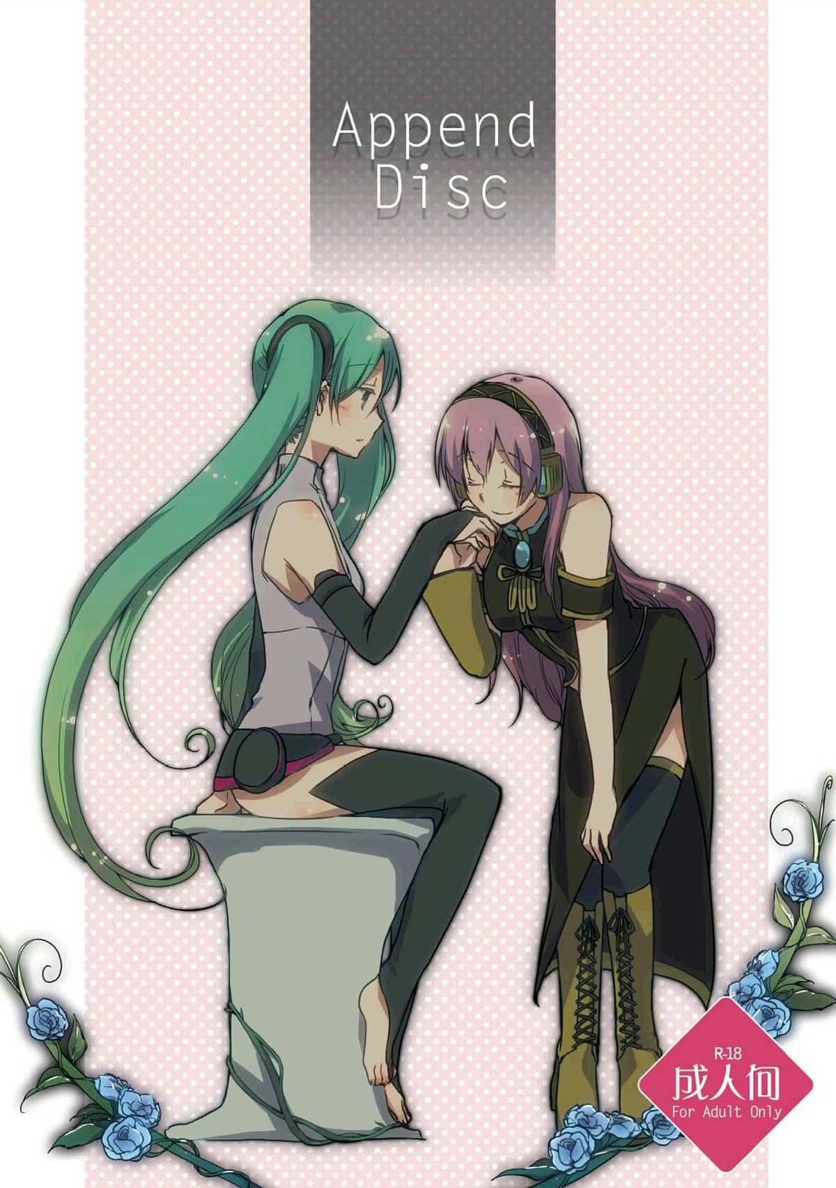 Append Disc 0