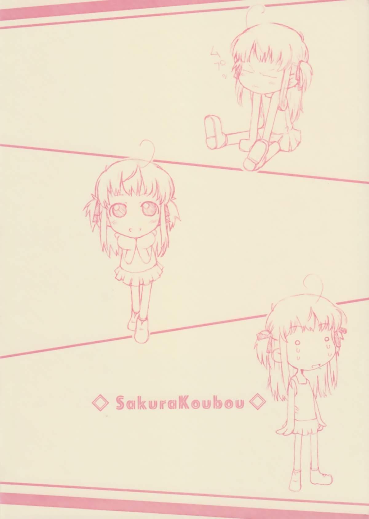 Tsuki no hikari 21