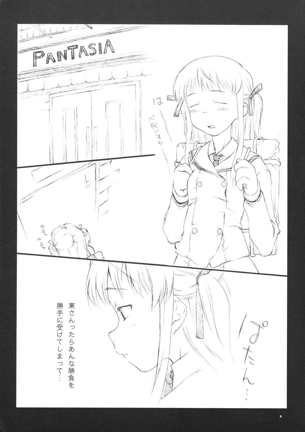 Tsuki no hikari 5