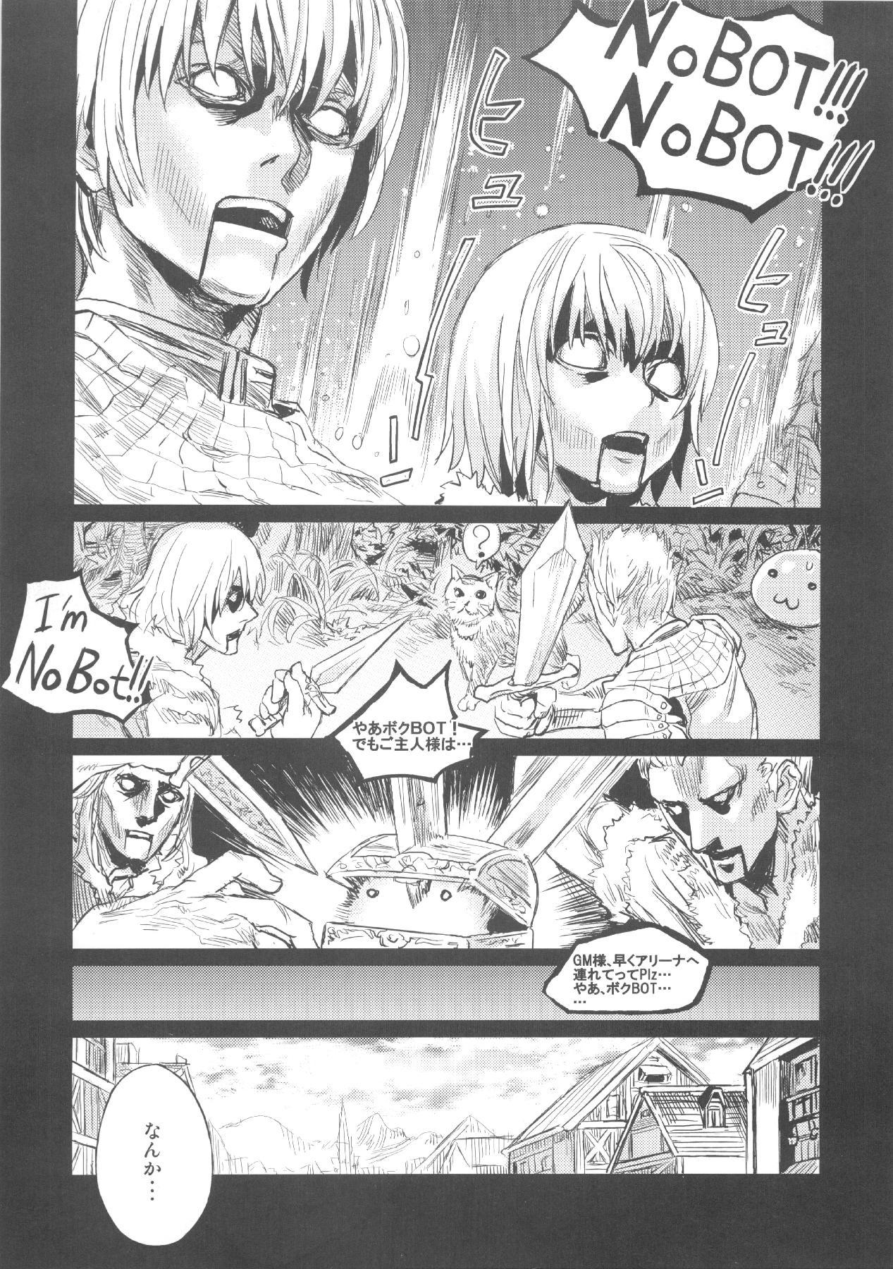 (C83) [Fatalpulse (Asanagi)] VictimGirls Compiled Vol.1 -Victimgirls Soushuuhen 1- MMO Game Selection (Various) 9