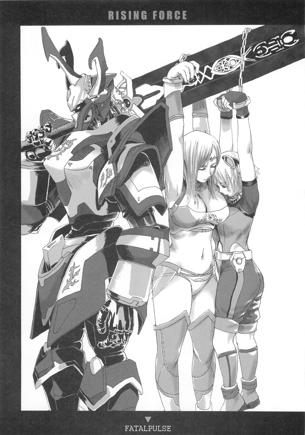 (C83) [Fatalpulse (Asanagi)] VictimGirls Compiled Vol.1 -Victimgirls Soushuuhen 1- MMO Game Selection (Various) 104