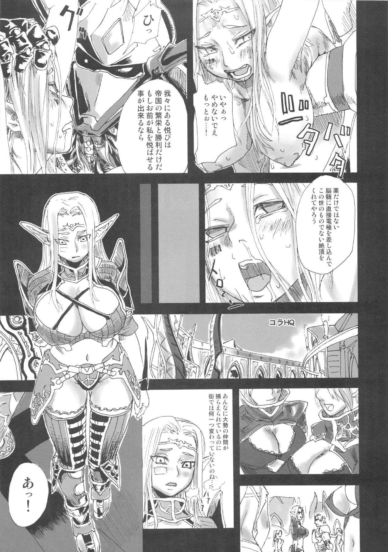 (C83) [Fatalpulse (Asanagi)] VictimGirls Compiled Vol.1 -Victimgirls Soushuuhen 1- MMO Game Selection (Various) 111