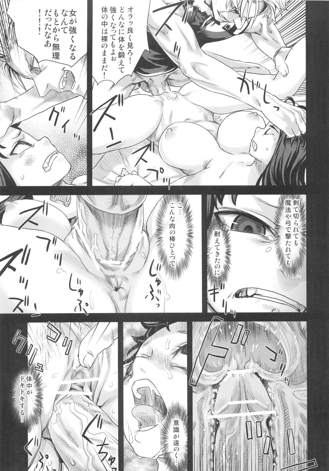 (C83) [Fatalpulse (Asanagi)] VictimGirls Compiled Vol.1 -Victimgirls Soushuuhen 1- MMO Game Selection (Various) 131