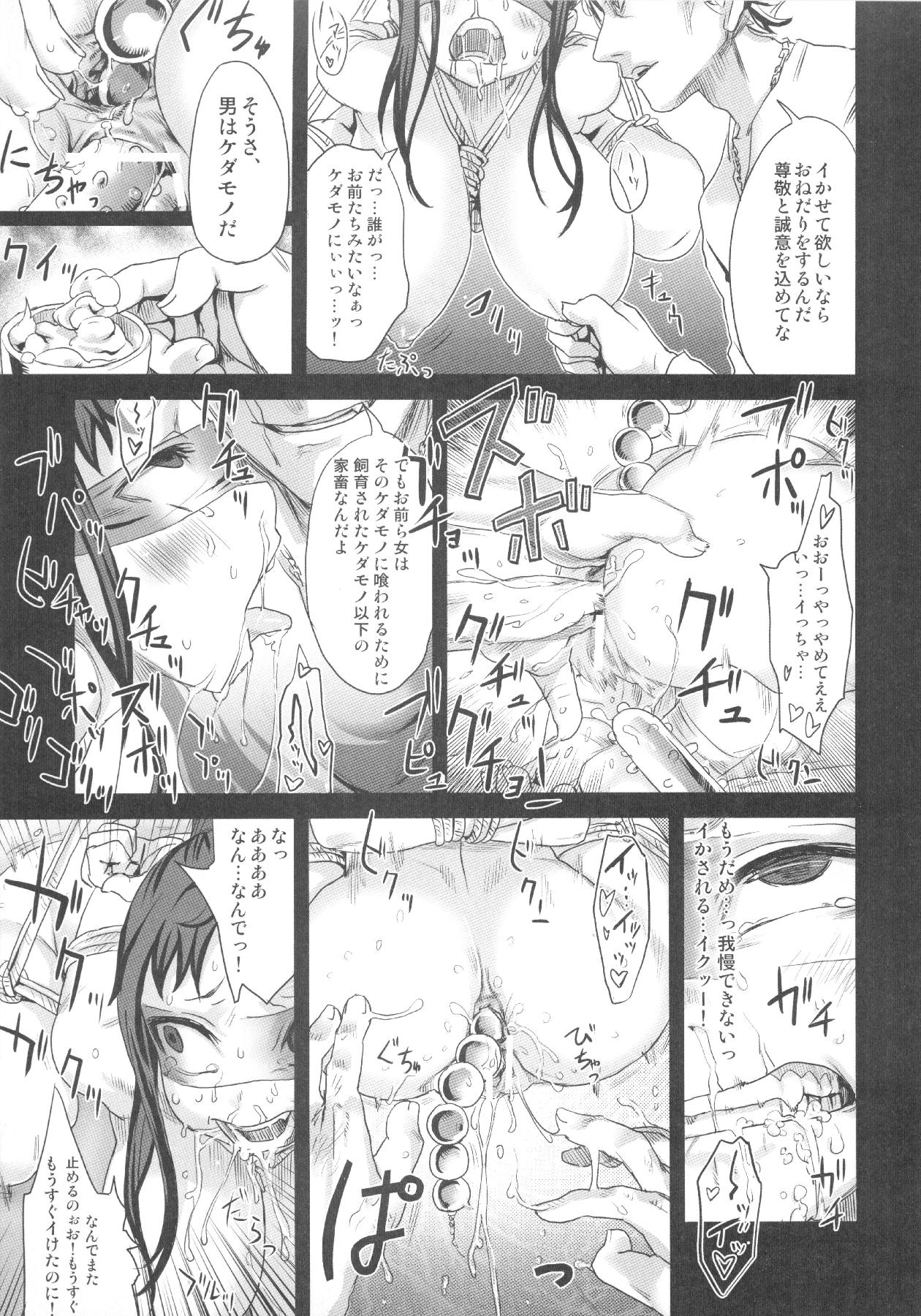 (C83) [Fatalpulse (Asanagi)] VictimGirls Compiled Vol.1 -Victimgirls Soushuuhen 1- MMO Game Selection (Various) 137
