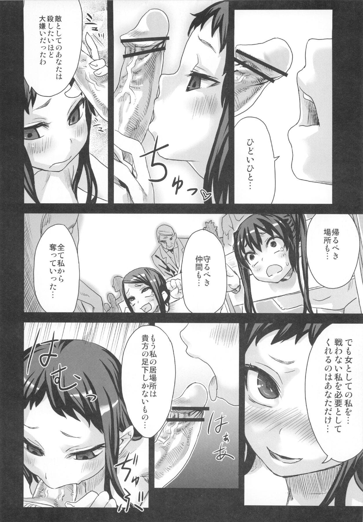 (C83) [Fatalpulse (Asanagi)] VictimGirls Compiled Vol.1 -Victimgirls Soushuuhen 1- MMO Game Selection (Various) 146