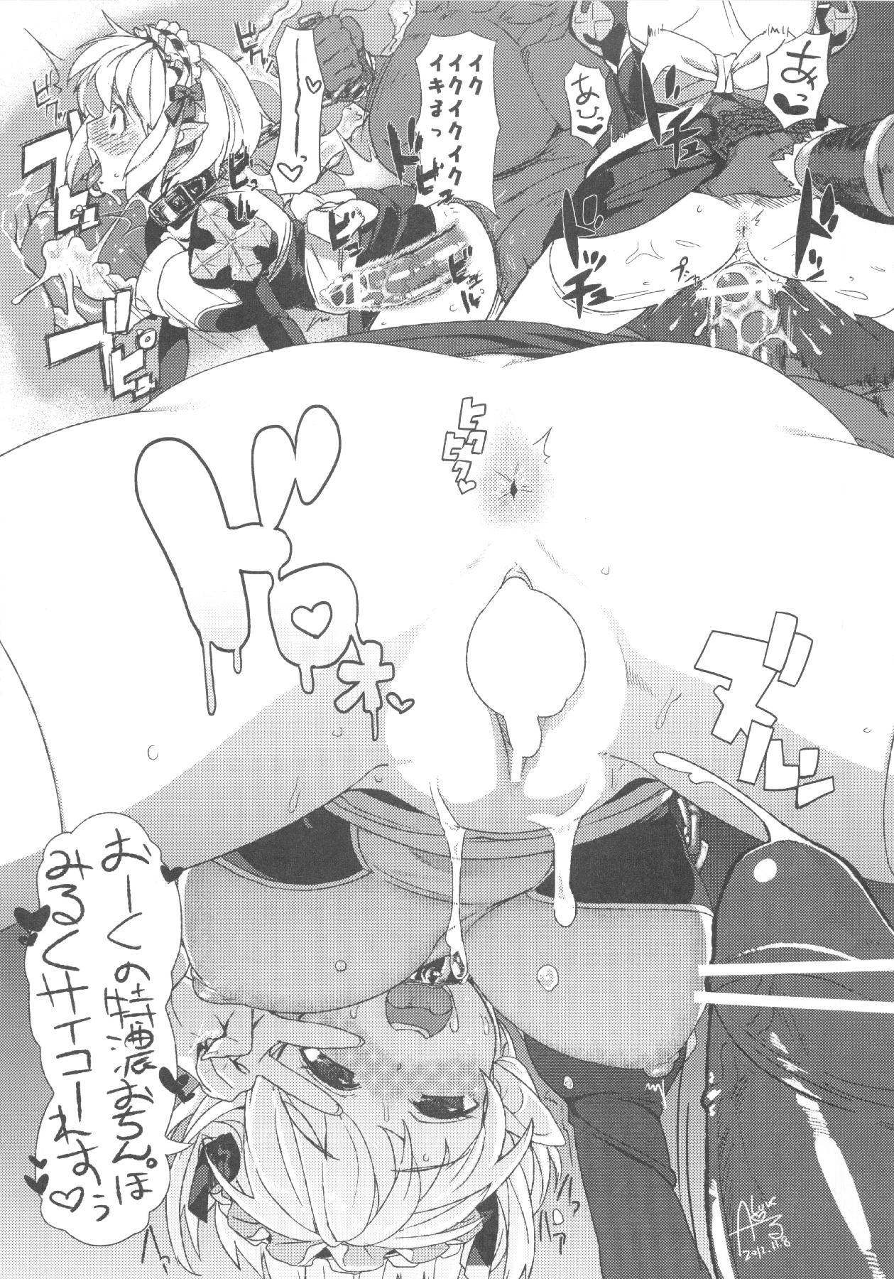 (C83) [Fatalpulse (Asanagi)] VictimGirls Compiled Vol.1 -Victimgirls Soushuuhen 1- MMO Game Selection (Various) 183