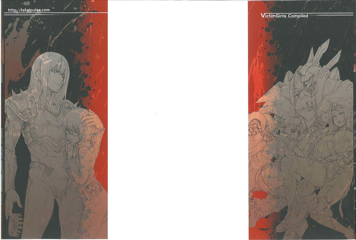 (C83) [Fatalpulse (Asanagi)] VictimGirls Compiled Vol.1 -Victimgirls Soushuuhen 1- MMO Game Selection (Various) 1