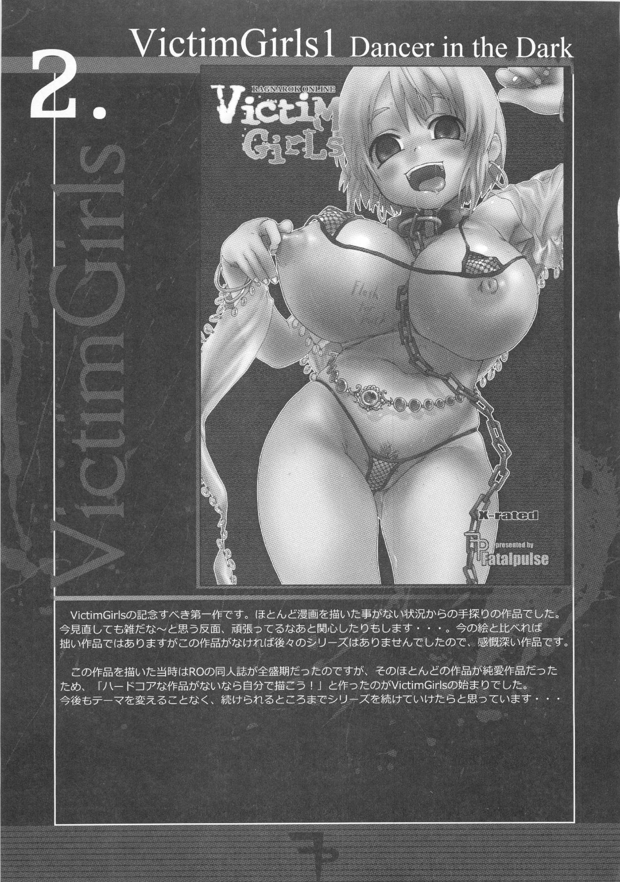 (C83) [Fatalpulse (Asanagi)] VictimGirls Compiled Vol.1 -Victimgirls Soushuuhen 1- MMO Game Selection (Various) 51