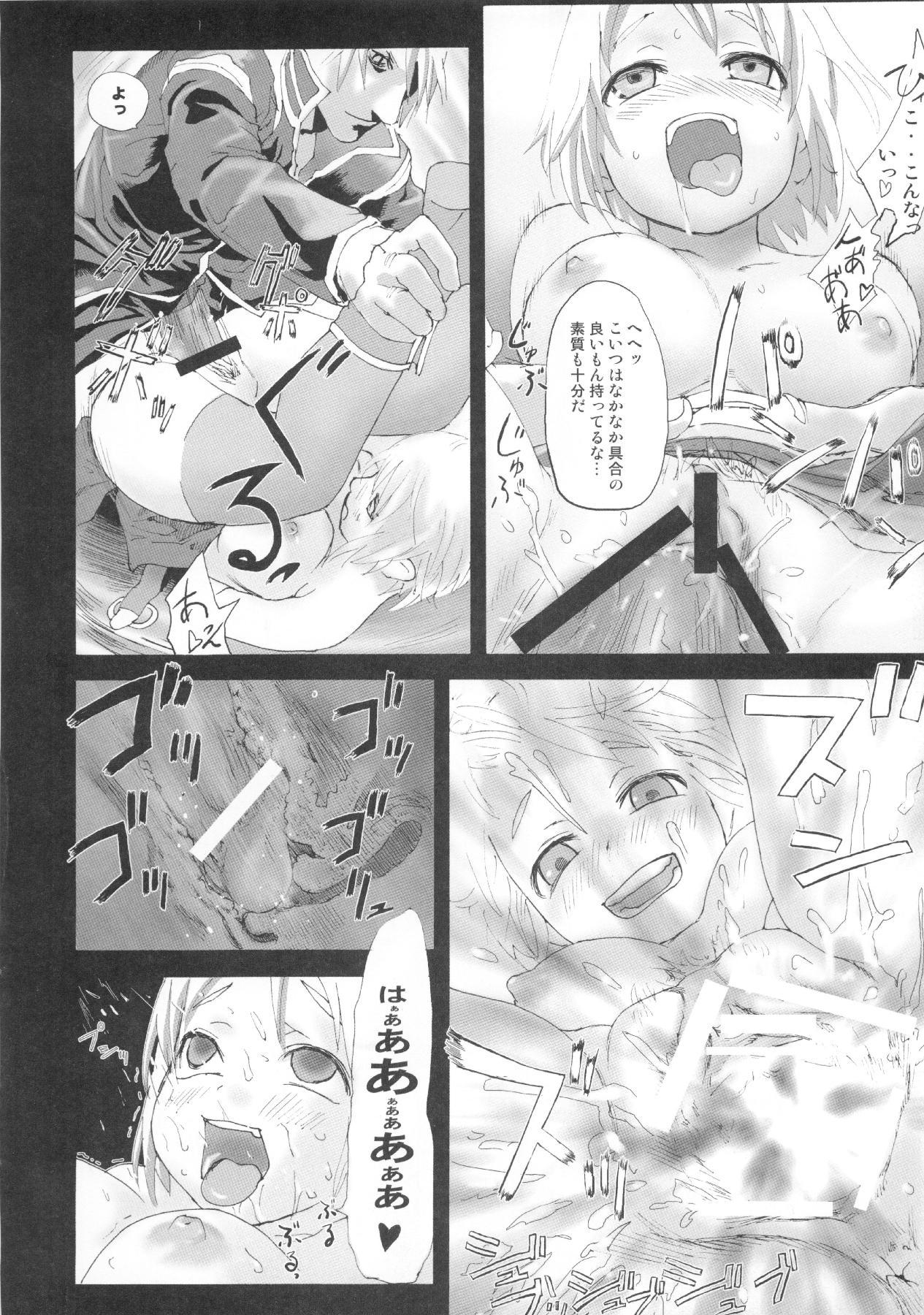(C83) [Fatalpulse (Asanagi)] VictimGirls Compiled Vol.1 -Victimgirls Soushuuhen 1- MMO Game Selection (Various) 62