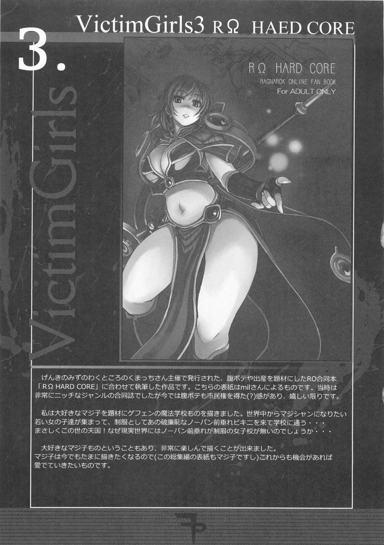 (C83) [Fatalpulse (Asanagi)] VictimGirls Compiled Vol.1 -Victimgirls Soushuuhen 1- MMO Game Selection (Various) 71