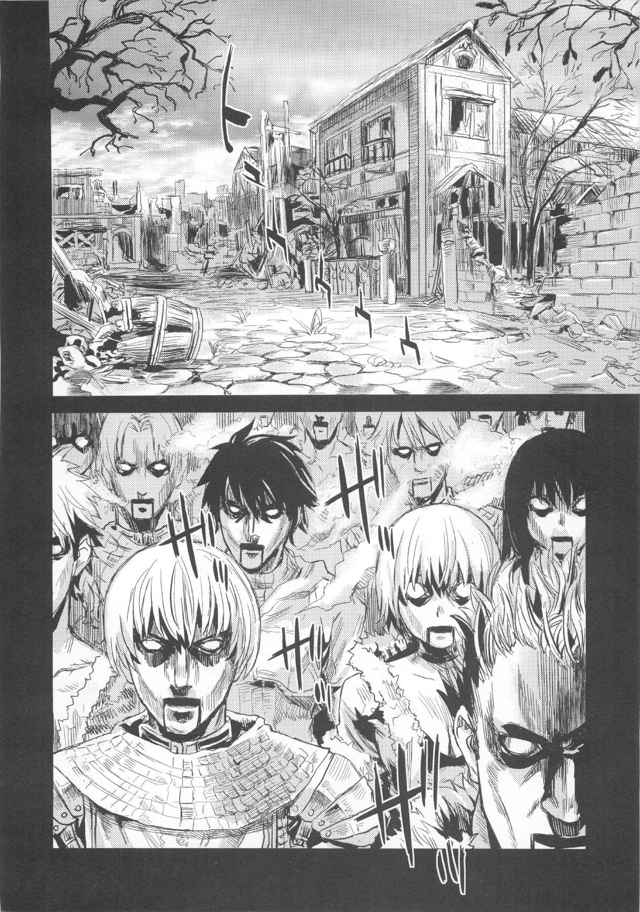 (C83) [Fatalpulse (Asanagi)] VictimGirls Compiled Vol.1 -Victimgirls Soushuuhen 1- MMO Game Selection (Various) 8