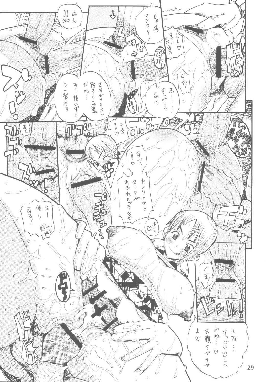 Nami no Koukai Nisshi Special 30