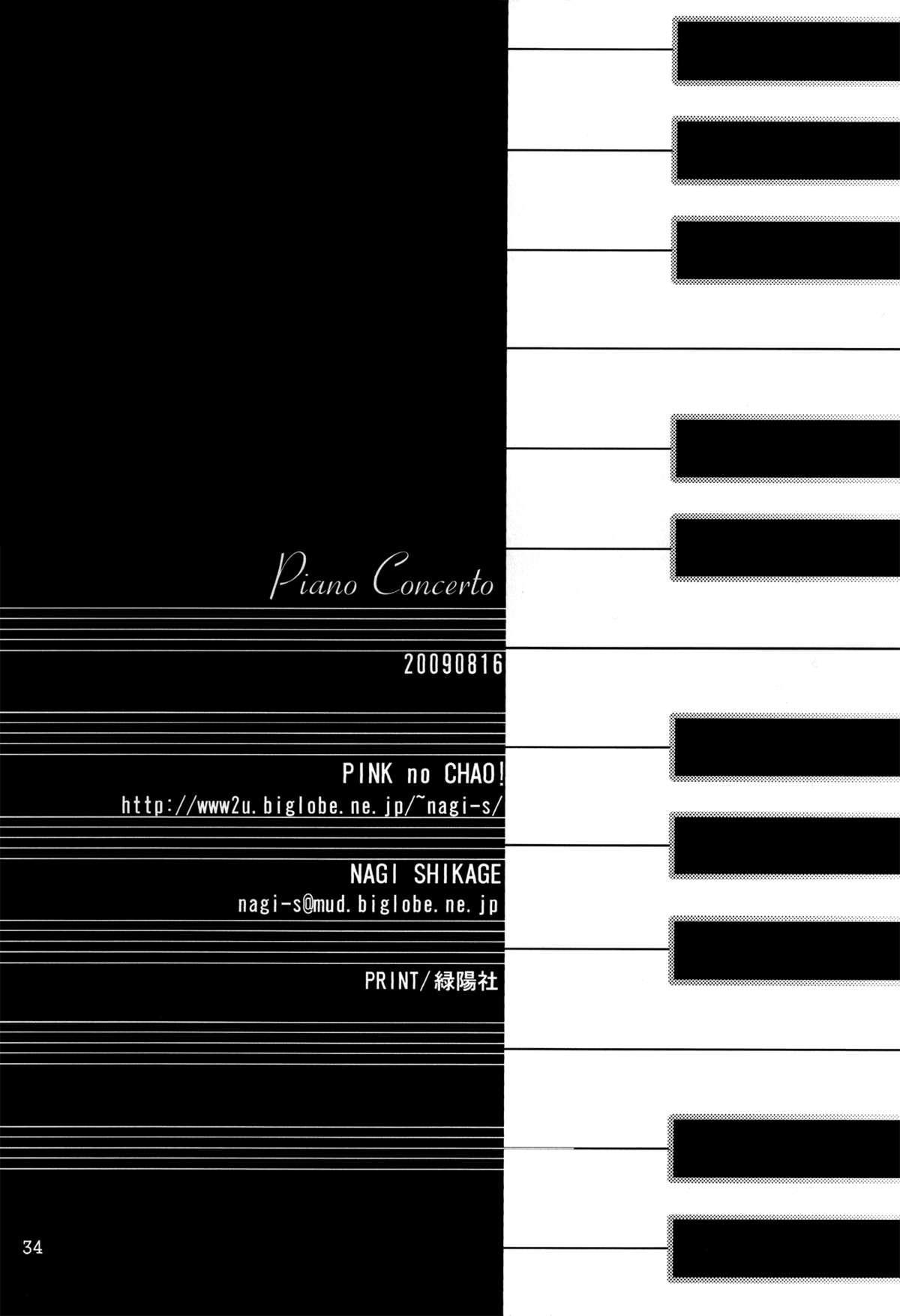 Piano Concerto 32
