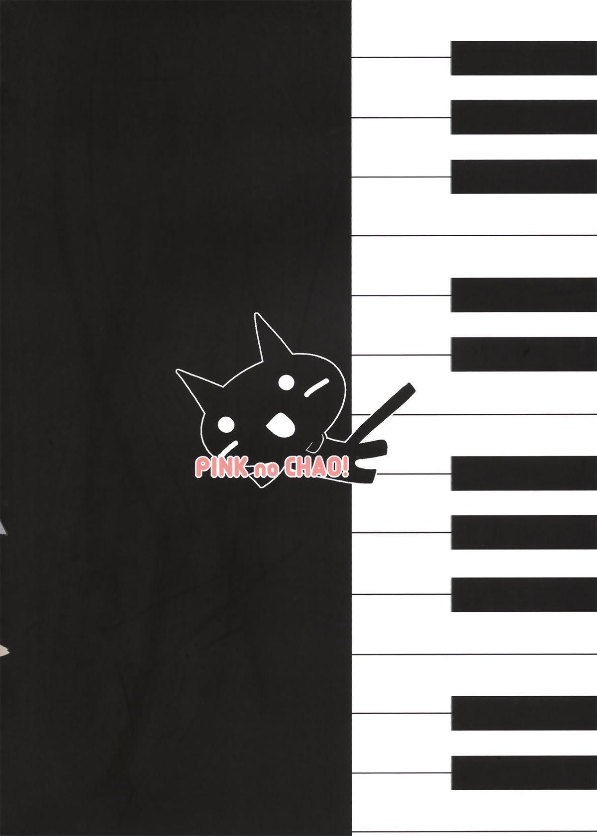 Piano Concerto 33