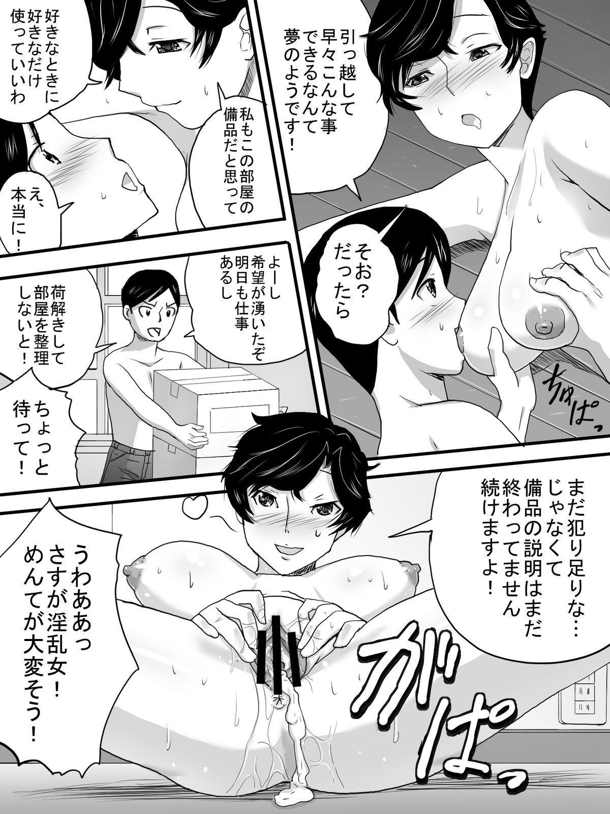Kanrinin-san wa Bihin 30
