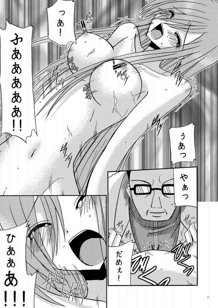MELON ni Kubittake! 13