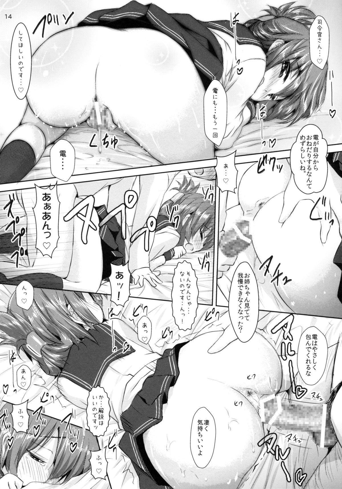 (C85) [Inyu-goya (Inyucchi)] Shireikan-san wa Sekuhara-san nanodesu! -Shimaikan- (Kantai Collection -KanColle-) 13