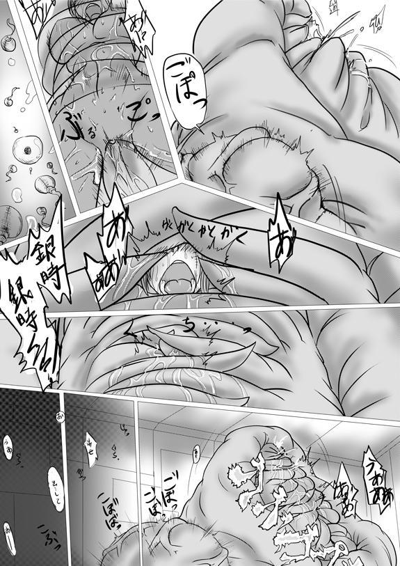 [gio] Keisei Hen de Shou-chan ga Konakattara 2-1-nichi Mae (Gintama) 6
