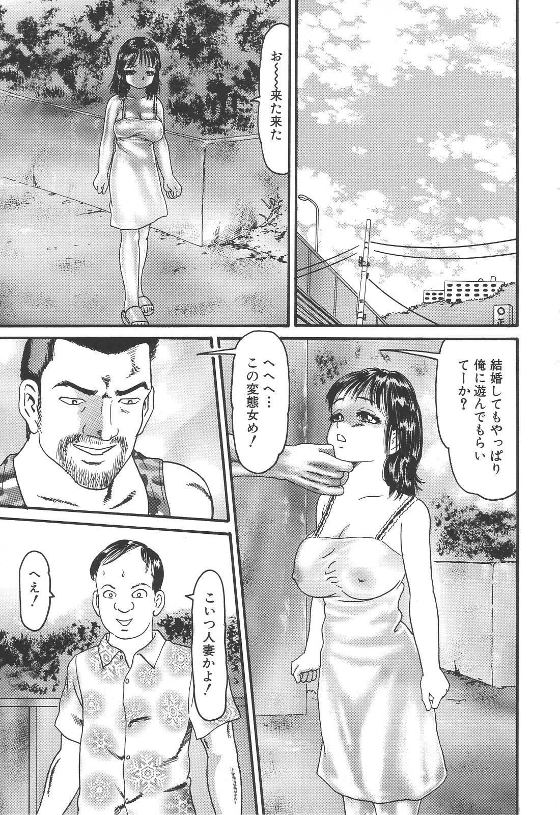 Bakunyuu Kyousei Rinkan 142