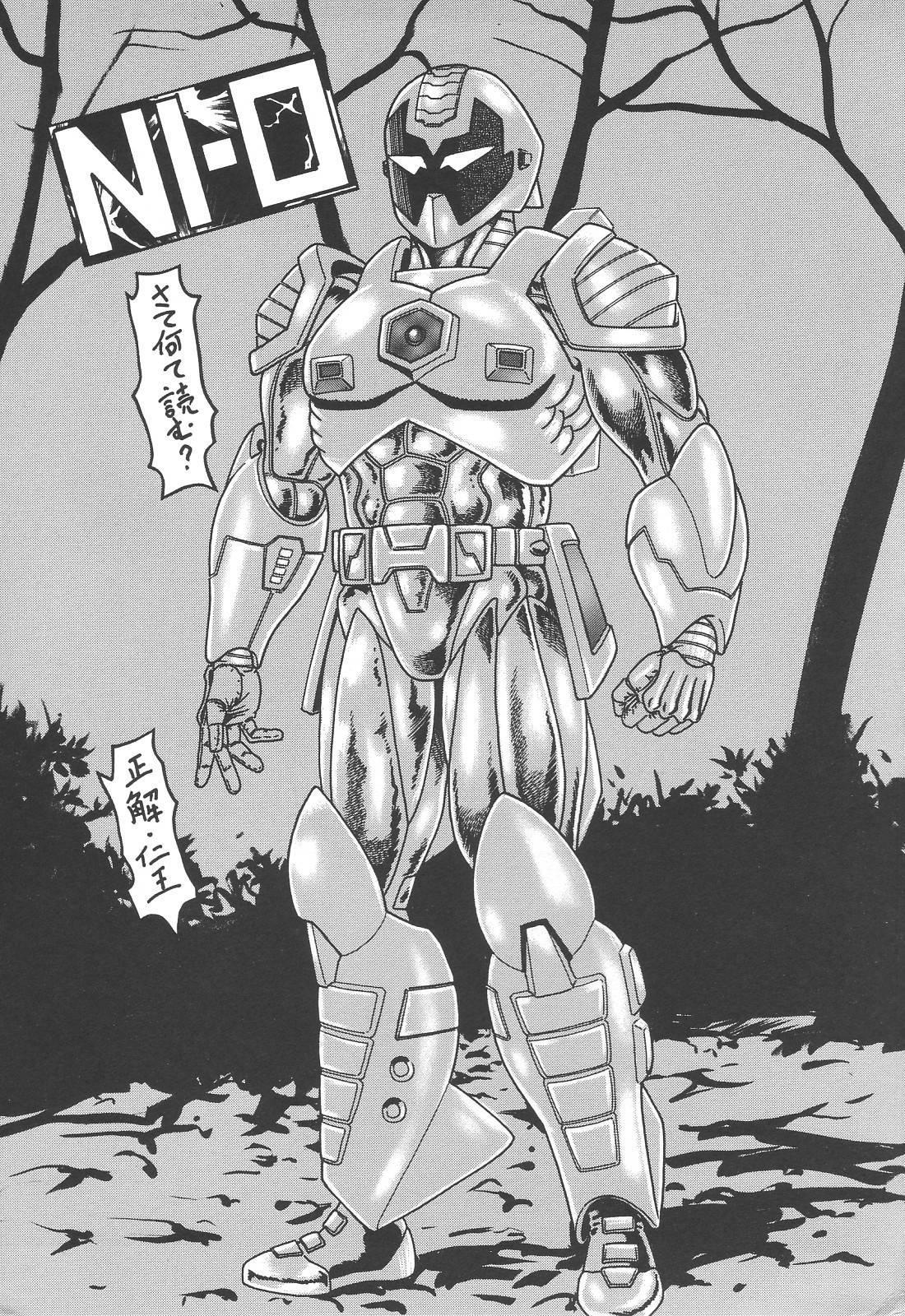 Bakunyuu Kyousei Rinkan 188