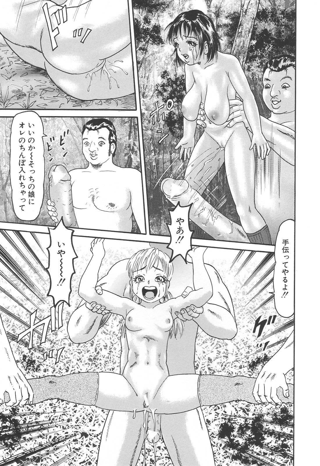 Bakunyuu Kyousei Rinkan 58
