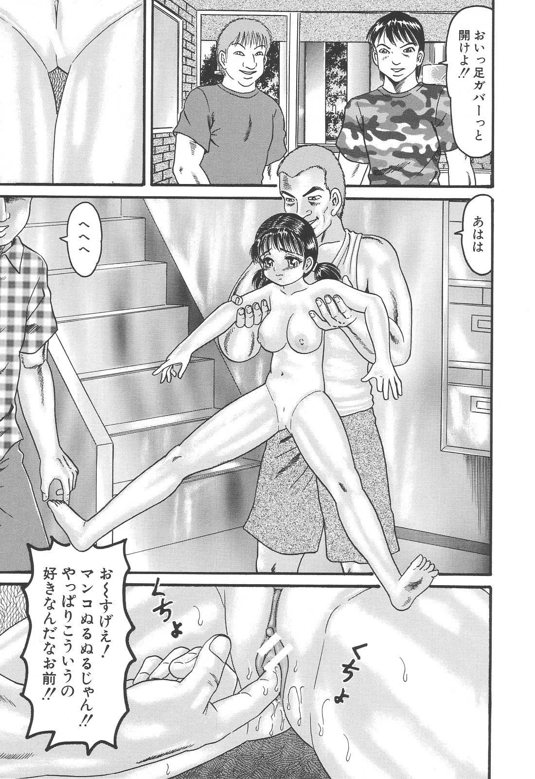 Bakunyuu Kyousei Rinkan 76