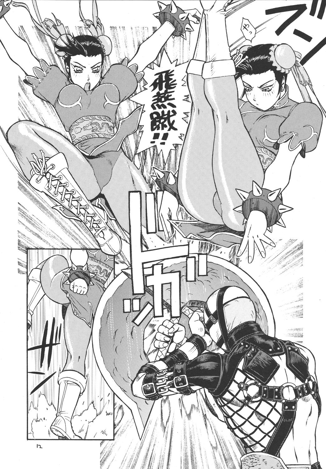 Fighters Giga Comics Round 1 10
